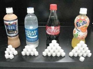 砂糖比較mig.jpg